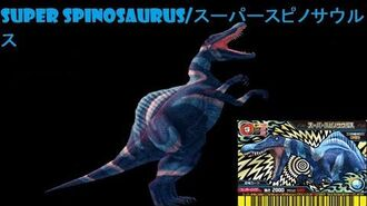 Dinosaur King 古代王者恐竜キング- Wake up! New Power!!- Super Spinosaurus (Alpha Gang (normal))