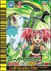 Parasaurolophus - Paris Super Card 1