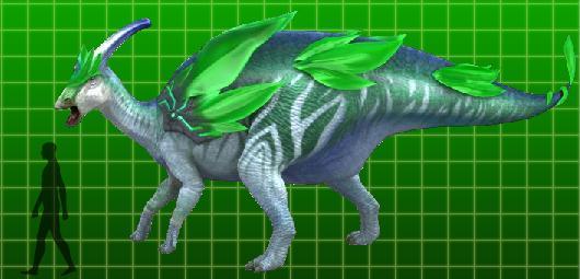 File:Parasaurolophus armor.jpg