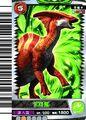 Charonosaurus Card 2