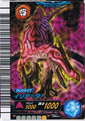 Irritator Alpha Card 2