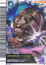 Big Rock Roller Card 3