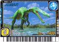 Suchomimus Card 5
