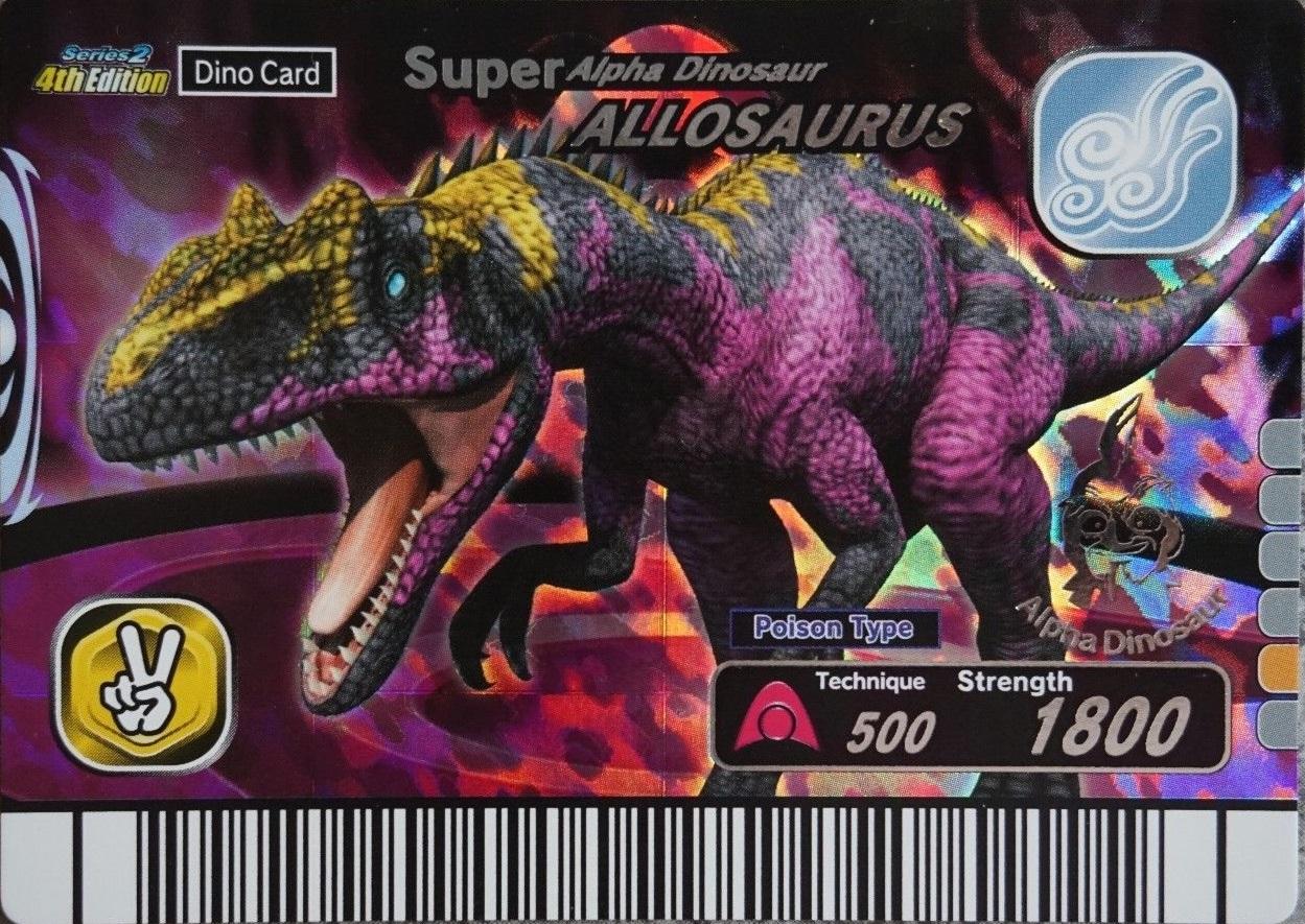 Allosaurusalpha Dinosaur King Fandom Powered By Wikia
