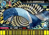 Camarasaurus Super Card 2