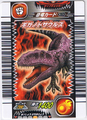 Giganotosaurus Card 3