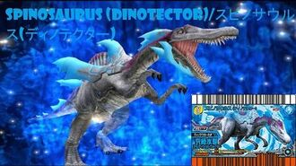 Dinosaur King 古代王者恐竜キング- Wake up! New Power!!- Spinosaurus (DinoTector) - Space Pirates Stage 3