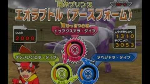 Dinosaur King Arcade Battle Scene Eoraptor the Brandnew Secret Dinosaur