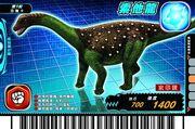 Saltasaurus card