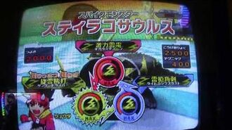 恐竜キング プレイ動画2