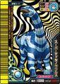 Titanosaurus super card