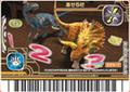 Haste Card 3