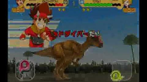 Dinosaur King Arcade Game Battle Scene Pachycephalosaurus
