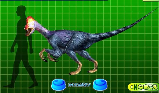 Oviraptor | Dinosaur King | FANDOM powered by Wikia  Oviraptor | Din...
