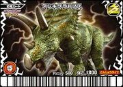 Anchiceratops card