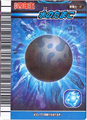 Water Egg Card
