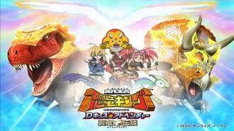 Dinosaur King Awaken - Full OST (Original Soundtrack)