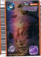 Earth Barrier Card 15