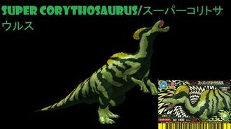 Dinosaur King 古代王者恐竜キング- Wake up! New Power!!- Super Corythosaurus (Space Pirates (stage 1))