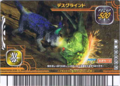 Death Grind Card 4