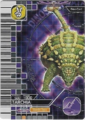 Tarchia Card Eng S2 3rd