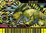 Triceratops - Chomp Super Card 2