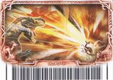Flare Sword Card 3