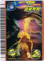 Lightning Spear Card 2