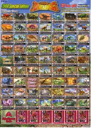 Dinosaur king set 1534396190 6bf40bce