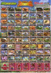 Dinosaur king set 1534396190 6bf40bce