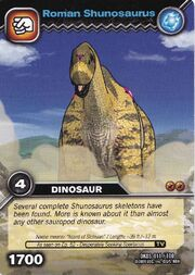 Shunosaurus-Roman TCG Card (German)