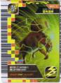 Thunder Bazooka Card 4