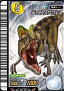 Dilophosaurus card