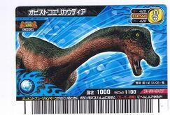 Dinosaur King Opisthocoelicaudia card