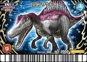 180px-Spinosaurus card