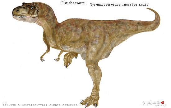 Futabasaurus (dinosaur) | Dinopedia | FANDOM powered by Wikia  Futabasaurus (d...