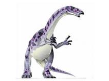 JPI Alxasaurus