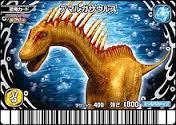 Armgosaurus