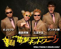 Tokyoshockboys