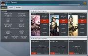 Containment War - Profile Stats Screen
