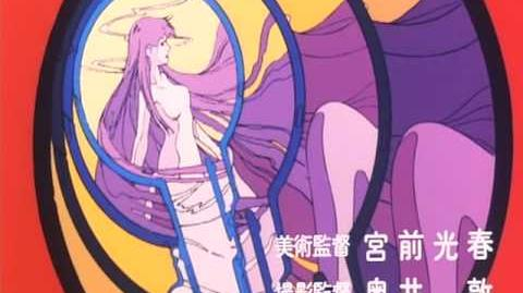 Dirty Pair Movie - Project Eden Opening