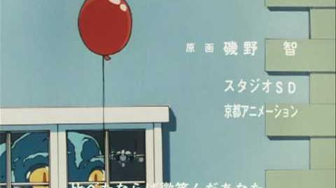 ダーティペア OVA ED 秋からのSummer Time