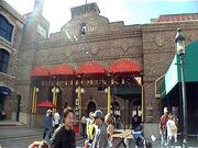 Universal Studios Earthquake The Big One