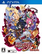 Disgaea 4 Return Cover Art