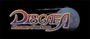 Disgaea PSP Logo