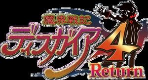 Disgaea 4 Return Logo