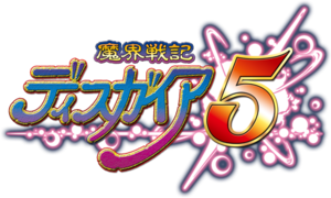 Disgaea5 logo transparent