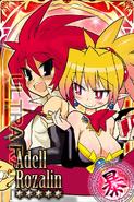 DMC Adell & Rozalin