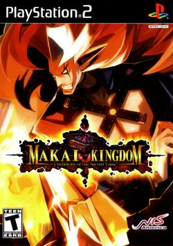 Makai Kingdom Cover Art