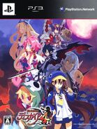 Disgaea 4 JP (Limited) Cover